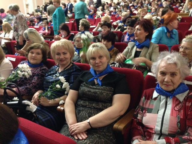 Съезд женщин Новосибирской области
